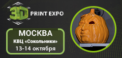 3D Print Expo 2017